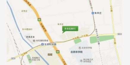 海淀领秀慧谷朱辛庄 0中介 家具齐全 采光好 出行便利 周边设施齐
